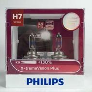 [機油倉庫]附發票PHILIPS X-tremeVision Plus +130% (H7) 12V 夜勁光