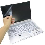【Ezstick】MSI PS42 8RB 靜電式筆電LCD液晶螢幕貼(可選鏡面或霧面)