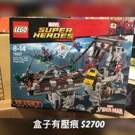LEGO 樂高 76057