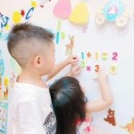 【磁鐵達人】白板牆2片入-60X90cm(膠條 鐵紙 白板牆 幼兒專用 塗鴉 學習)