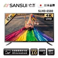 SANSUI 山水 ★送基本安裝★65型4K HDR智慧連網液晶顯示器 SLHD-6580
