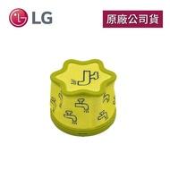 【LG 樂金】A9+前置濾網ADQ75393701(A9+吸塵器適用)