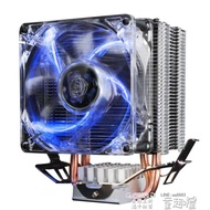 散熱器 超頻三紅海mini CPU散熱器電腦CPU風扇AMD 775 1155 1150台式銅管 童趣屋