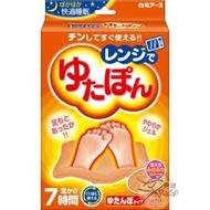 白元 暖腳寶 / 暖暖包 【樂購RAGO】 微波爐加熱可重複使用 日本製