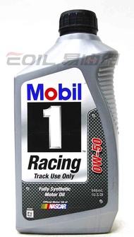 Mobil 1 0W50 全合成機油