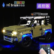 HiBrick building block lighting Land Rover Defender off-road vehicle is suitable for LEGO Lego 42110 lighting lamps LED