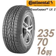 【Continental 馬牌】ContiCrossContact LX 2 輕越野休旅輪胎_單入組_235/70/16(LX2)