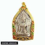 Inspire Jewelry จี้พระขุนแผน เนื้ออัลลาปาก้า เลี่ยมกรอบทอง ลงยาคุณภาพ สิริมงคล  มีจำนวนจำกัด