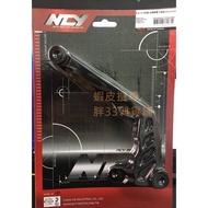 免運 NCY 新勁戰五代戰ABS 後螃蟹卡鉗座 220mm 新勁戰五代ABS