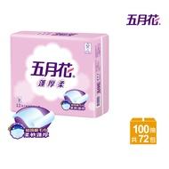 【五月花】蓬厚柔頂級抽取衛生紙(100抽x12包x6袋)