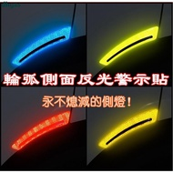 Wheel Arc Reflective Stickers Safety Warning Stickers Wheel Eyebrow Reflective Stickers