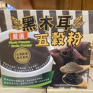 Zhongshan Will The Organic Black Fungus Grains Powder Breakfast, Dessert Black Soybean Milk Powder Black Rice Powder Black Fungus Powder Black Buckwheat Green Kernel Black Bean Powder Black Sesame Powder