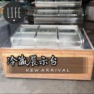 冷藏展示台 冷藏攤車 冷藏餐車 冷藏滷味台 冷藏展示櫃