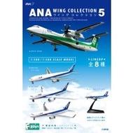 現貨F-toys全日空ANA客機收藏集5-4582138602999(單款銷售.日本盒玩)