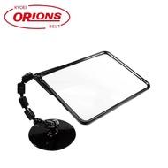 【ORIONS】可調式座架大鏡面放大鏡