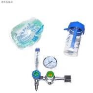 ۩∋浮標式氧氣吸入器家用氧氣表供氧氣濕化杯流量壓力表氧氣減壓表閥