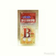 杏輝沛多B群+紅景天50顆 ,3罐免運