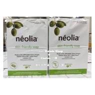 [好市多代購/請先詢問貨況] NEOLIA加拿大進口橄欖香皂130公克8入