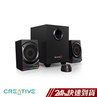 CREATIVE Sound BlasterX Kratos S5 電競喇叭 電腦喇叭 蝦皮24h