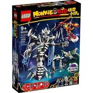 樂高LEGO 悟空小俠系列 - LT80028 三打白骨精