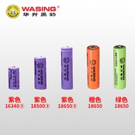 【COD】Huasheng Black Panther Flashlight Rechargeable Lithium Battery 18500/18650/16340 Safety Battery 3.7V