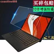 高清防刮 馳為UBook Pro鋼化膜12.3寸平板馳為 UBook 11.6寸筆記本電腦屏幕保護膜貼膜高清防SS18