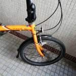 橙色大行DahonDreamD6 20吋摺疊單車六段變速可轉九成新