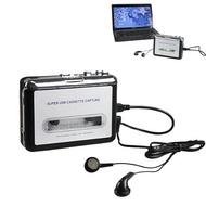 Ashlee's Life✨專業版 錄音帶轉檔機 舊卡帶轉檔機 卡帶轉MP3 轉錄器 USB 錄音帶轉MP3 磁帶 隨身