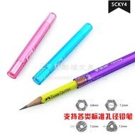 鉛筆延長器 筆套 雙頭輔助器  適合三角六角圓桿標準粗細的鉛筆