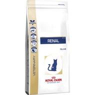 ◇VIVIDOGGY◇ 現貨 法國皇家 RF23 貓用 腎臟處方飼料 2KG 4KG