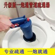 通下水管道疏通器氣壓式通馬桶廚房地漏堵塞一炮通疏通器工具 電購3C