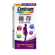 善存 女性綜合維他命 120錠 <增量維生素C 茄紅素 鐵 鈣 鎂> 限時免運【久億藥局】