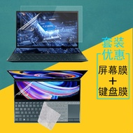14-Inch ASUS ASUS Zenbook X Dual Screen Ux410e Computer Screen Film ZenBook Pro Duo14 UX482 Keyboard Cover Dustproof Key Mapping Sets HD Display Protection Film Scratch-Proof