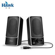 【Hawk 浩客】S1兩件式多媒體喇叭(08-HTS001)【三井3C】