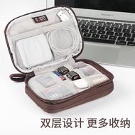 盾數碼保護套袋盒子西部WD希捷1T東芝2T紐曼500G索尼防震抗摔配件