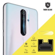 【T.G】小米 紅米Note 8 Pro 鏡頭鋼化玻璃保護貼(鏡頭貼 鏡頭保護貼 鏡頭鋼化膜)