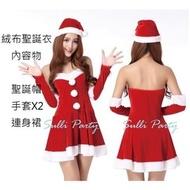 雪莉派對~絨布聖誕衣 聖誕節裝扮 聖誕節派對 聖誕老公公裝扮 聖誕女孩 聖誕舞會 聖誕帽 高級絨布聖誕衣 SP1003
