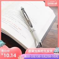 日本Pentel派通energel速干中性笔限定条纹款按动彩色笔BLN75中小学生考试黑色简约水笔0.5