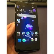 二手數碼/HTC U11 64G 128G 二手 中古福利機