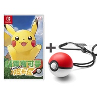 Nintendo Switch 精靈寶可夢 Let's Go!皮卡丘 精靈球 Plus 同捆包