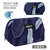 【PACKiT 冰酷】美國 PACKiT 冰酷點心冷藏包(太空冒險)