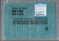 【Jp-SunMo】三菱MITSUBISHI 智慧型清淨除濕機_原廠活性碳濾網_適用機種 MJ-E100WX【現貨】