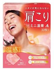 很講究32張kyun鎮痛消炎小溫膏花香薄荷 Soleil Rakuten Ichiba Shop