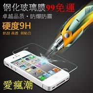【愛瘋潮】99免運  ASUS ZenFone3 (ZE552KL) 5.5吋 彩框滿版 鋼化玻璃保護貼 9H