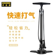 Germany Eroade air bicycle high pressure household car electric battery car inflatable pipe basketball bicycle