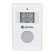 KINYO R-008 無線來客報知器門鈴