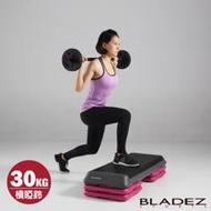 【BLADEZ】BD1 PRO槓鈴啞鈴兩用組合(30kg)+階梯踏板組合