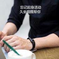 樂心運動手環智慧手錶深防水藍芽男女睡眠跑步mambo升級版