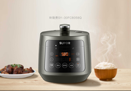 Supor mini electric pressure cooker 3L household intelligent double gallbladder electric pressure cooker small rice cooker