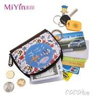 零錢包 小零錢包女迷你小方包可愛 韓國簡約卡通學生短款拉鍊硬幣包